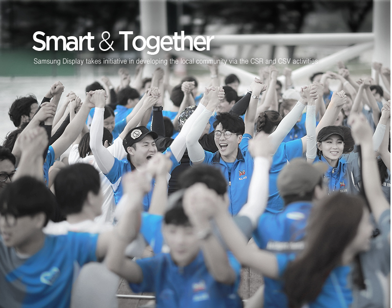 First & Best, Smart & Together
