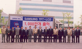 Produced a total of ten million TFT-LCDs