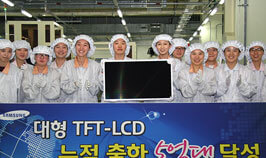 Sold a total of five hundred million TFT-LCDs