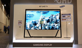 Mass produced 85-inch UHD TV display panel